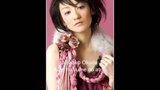 Miwako Okuda - Ame to Yume no Ato Ni