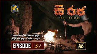 C Raja - The Lion King | Episode 37 | HD Thumbnail