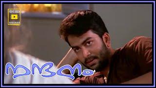 Nandanam Malayalam Movie Scene 04