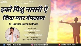 Ikko Yeshu Naasri | Live Worship 2021 | Brother Satnam Bhatti