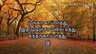 madurey movie / Elanthapalam Elanthapalam lyrics video song /,madurey tamil movie /,vijay,vidyasagar