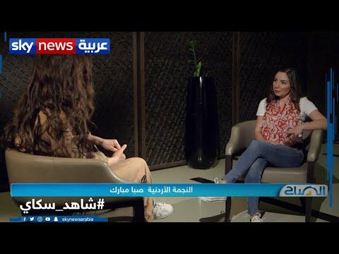 تعود النجمة الأردنية صبا مبارك إلى الدراما البدوية بعد غياب  - نشر قبل 3 ساعة