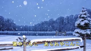 雪  in  歌声サロン