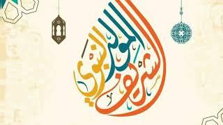 المولد النبوي بقلم سراي نور فرح
