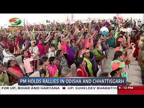 Newsnight   Primetime show   PM Modi addresses four rallies in Odisha and Chhattisgarh