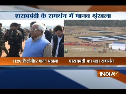 Nitish, Lalu Reach Gandhi Maidan to Take Part in Bihar Human Chain in Liquor Ban Support