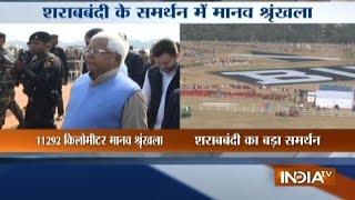 Nitish,lalu reach Gandhi Maidan to take part in Bihar human chain against prohibition