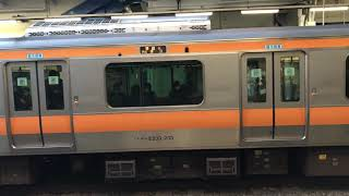 E233系 T33発車&T32到着 西国分寺にて