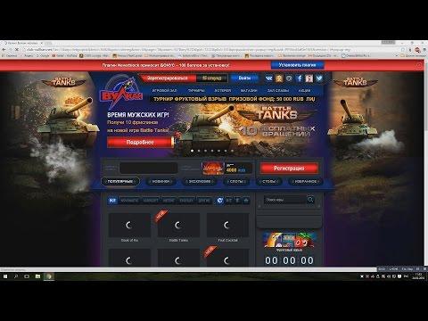 Вход в браузер выскакивает игровые автоматы оригинальный сайт казино вулкан
