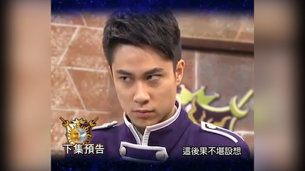 【萌學園4時空戰役】第22集 真假月之星