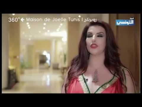 360 Degrés 17062018 Maison De Joelle Tunis