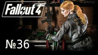 Прохождение Fallout 4 Выживание 36 Почти победа