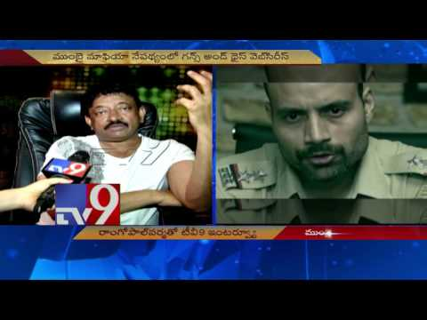 Ram Gopal Verma on 'Guns & Thighs' - TV9...