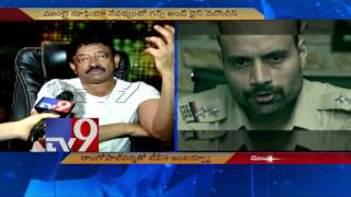 Ram Gopal Verma on 'Guns & Thighs' - TV9 Exclusive