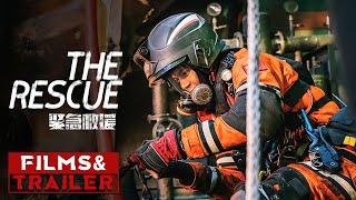 《紧急救援》/ The Rescue  Baja Studio林超贤评王彦霖像狂牛 ( 彭于晏 / 王彦霖 / 辛芷蕾 / 蓝盈莹 ) 【预告片先知 | Official Movie Trailer】