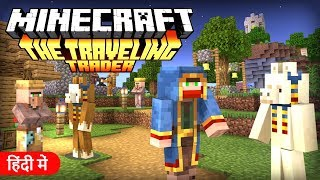 Part 1 - The Traveling Trader (Let's Adventure) - Minecraft PE | in Hindi | BlackClue Gaming