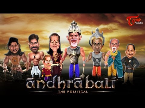 ANDHRABALI The Best Animated Spoof Of Bahubali Pawan Kalyan
