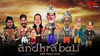 ANDHRABALI    The Best Animated Spoof Of Bahubali    Pawan Kalyan as SIVUDU
