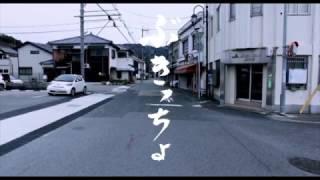 アイオイチャンネルショートムービー【ぶきっちょ】特報 第一回おおいた...