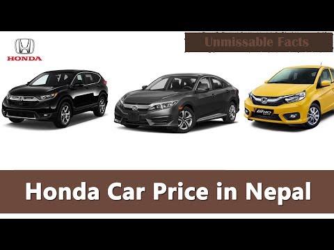 Honda Car Price in Nepal - नेपालमा होन्डा गाडीको मूल्य - 2019