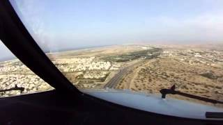 Oman Air Landing at Muscat International Airport