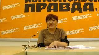 Алена Курилова рассказала, будет ли удачным год Свиньи