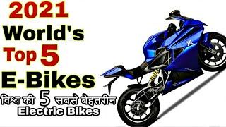 Top 5 Upcoming Electric Bikes In India || TVS Creon || 22 Flow || Menza Lucat || UM Thor || Emflux 1