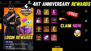 4TH ANNIVERSARY FREE FIRE   FREE FIRE 4TH ANNIVERSARY EVENT   28 JULY NEW EVENT  FREE FIRE NEW EVENT