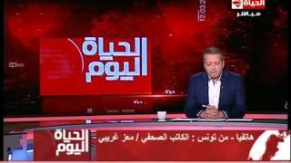 الحياة اليوم – عـاجـل : حاث ارهابي بــ تونس ومقتل 11 شخصاً فى حادث تفجير حافلة رئاسية بتونس