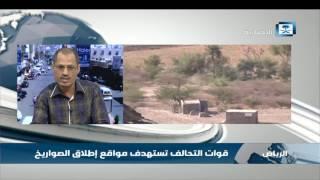 عضو المجلس العسكري بتعز: على الأمم المتحدة الإشراف على ميناء الحديدة لمنع تهريب السلاح
