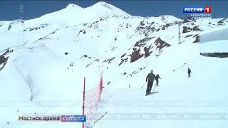 На Эльбрусе начался горнолыжный сезон 2020 2021