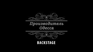 Одежда оптом Производитель Одесса(, 2016-03-19T19:57:36.000Z)