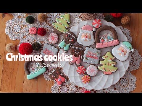 【 Christmas cookies 】クリスマスアイシングクッキー2018