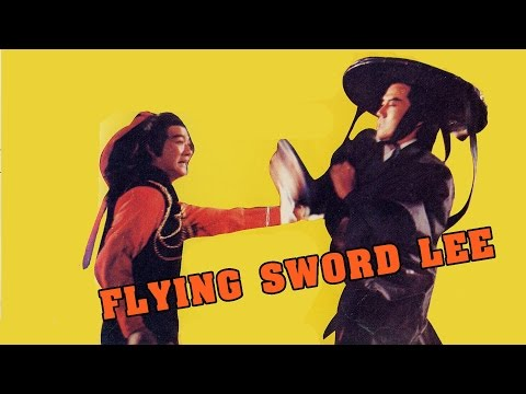 Wu Tang Collection - Flying Sword Lee