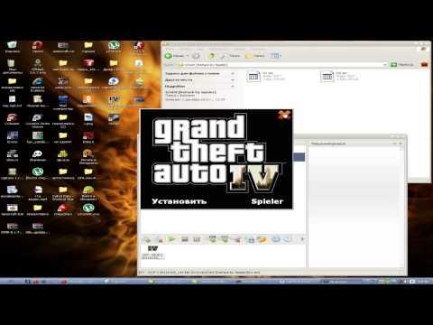 Вылетает GTA 4 - при загрузке, при запуске, критическая ошибка