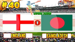 ICC Cricket World Cup 2015 (Gaming Series) - Pool B Match 40 England v Bangladesh