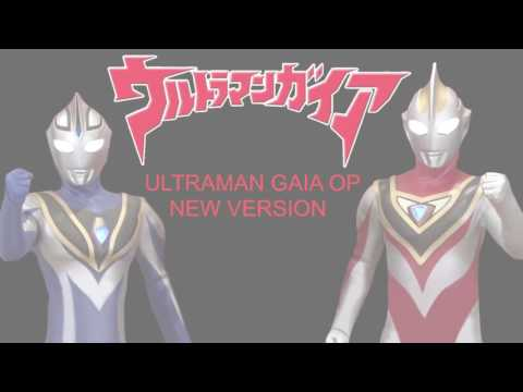 ULTRAMAN GAIA OP NEW VERSION!!