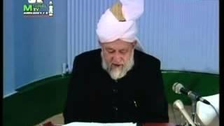 Darsul Quran 24 Février 1994 - Surah Aale Imraan versets (157-164)