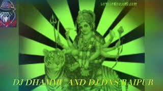 Video dj dhammu raipur 2019 - Download mp3, mp4 A Paar Naadi