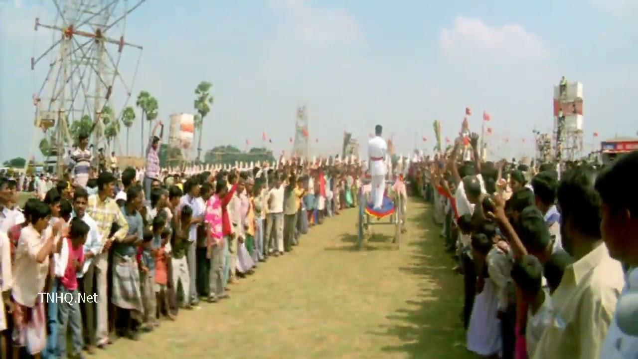 Download Vijay Hits Thiruppachi /Nee Endha ooru