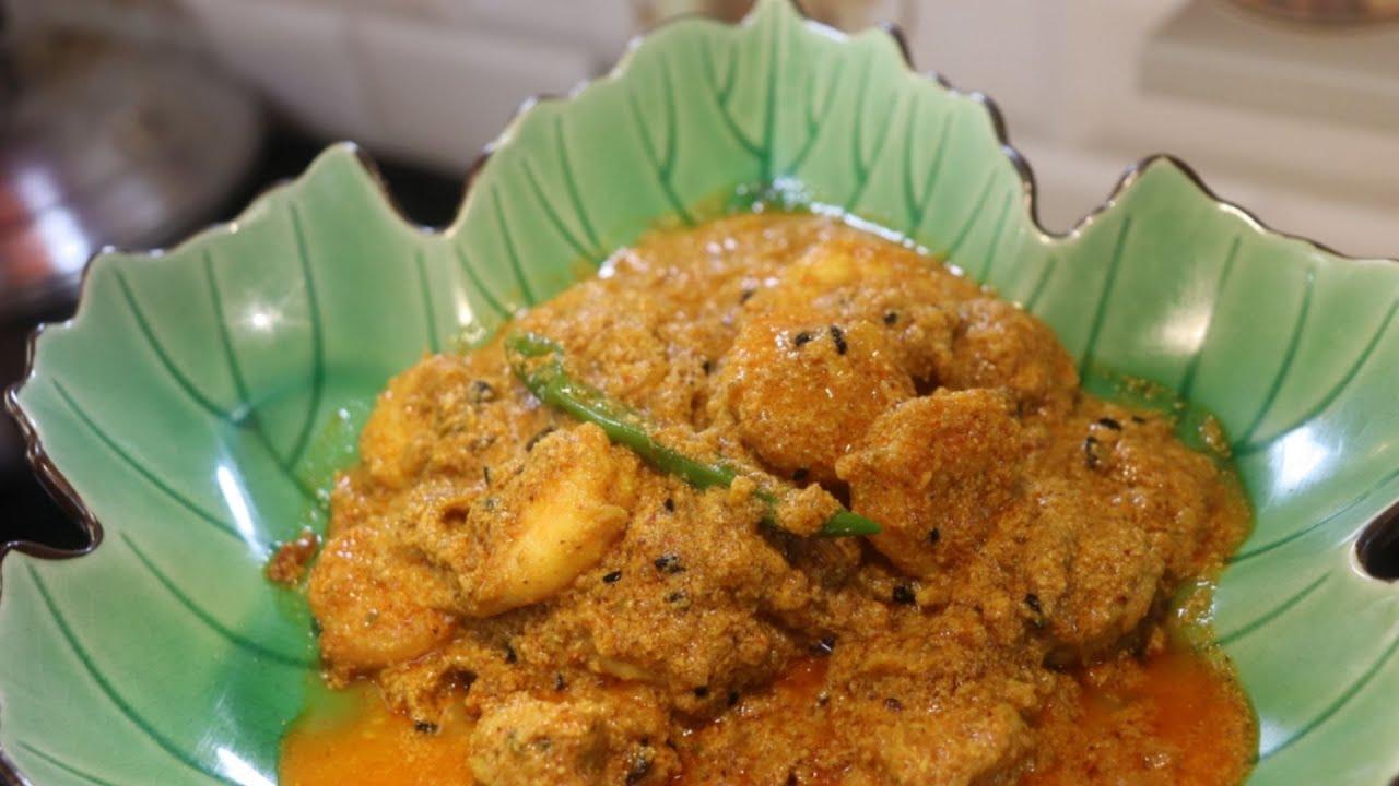 "Download পোস্ত চিংড়ি রেসিপি ""বাঙালি স্টাইলে""/Posto chingri recipe ""Bengali Style""."