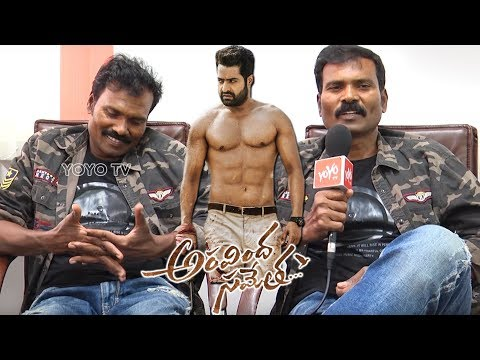 Ram Laxman Says About Jr Ntr Aravinda Sametha Movie || YOYO Cine Talkies