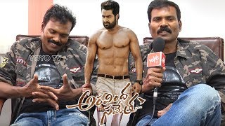 Ram Laxman Says About Jr Ntr Aravinda Sametha Movie    YOYO Cine Talkies