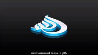 Maulana Yusuf Kandhalvi - Allah (S.W.T) Ka Faisalah