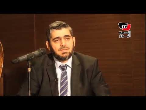 قيادى بـ«جيش الإسلام السورى» يعلن اتفاقًا جديدًا للتهدئة جنوب دمشق برعاية مصرية  - 14:21-2017 / 10 / 13