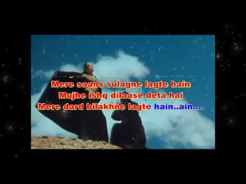 Satrangi Re Karaoke Dil Se
