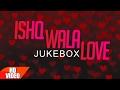 Ishq Wala Love Romantic Mashup | Punjabi Mashup Songs | Speed Records video