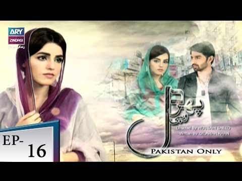 Phir Wohi Dil - Episode 16 - ARY Zindagi Drama