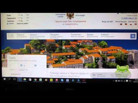 Отдых в Черногории без посредников  Апартаменты от