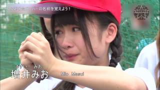 最新動画 PASSPO☆フライトを見てみよう!! 公開 http://www.youtube.co...